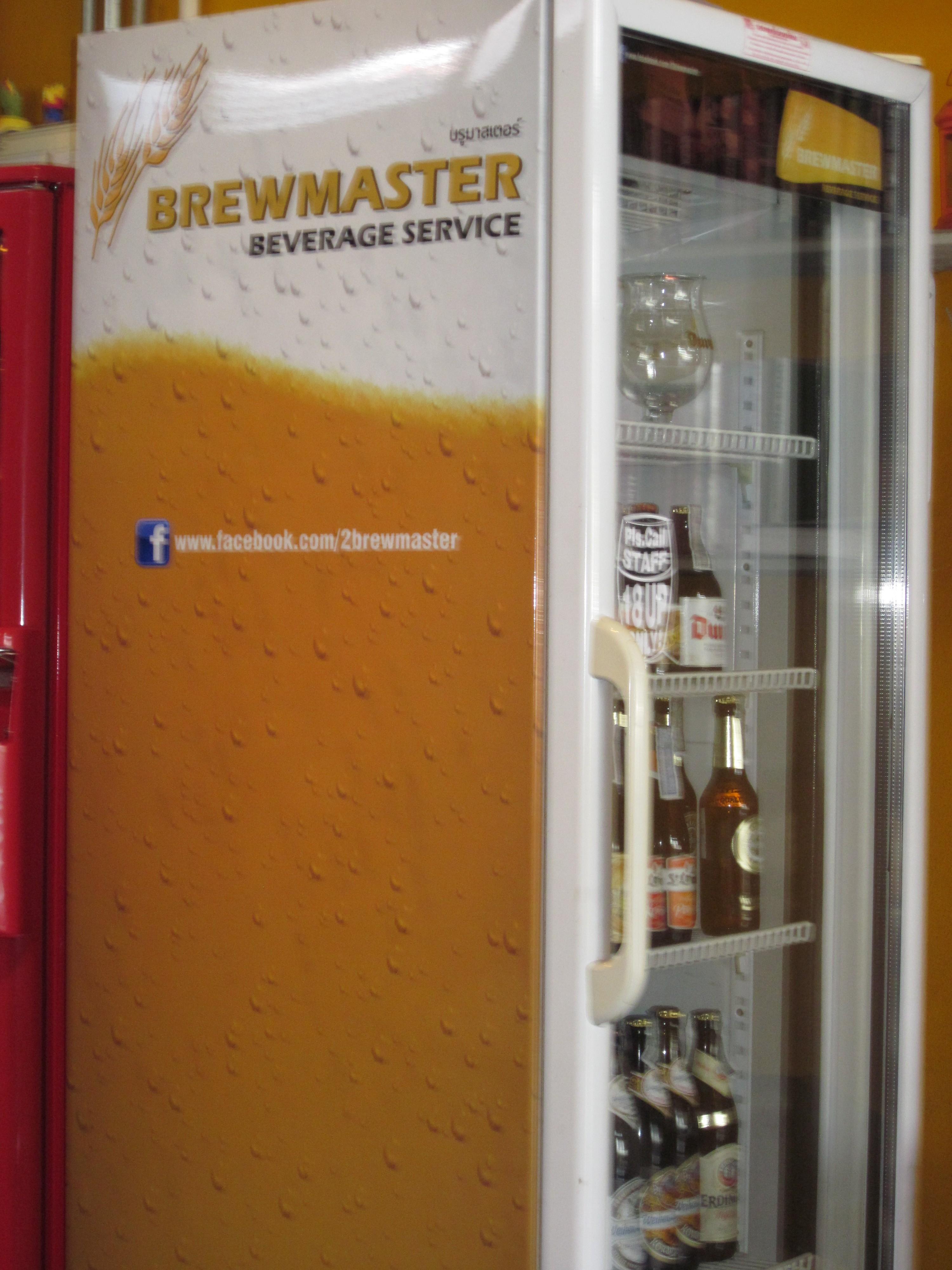 Koelkast van Brewmaster in Trang